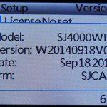 Actualización del firmware del SJ4000